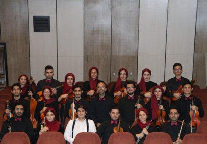 اجرا ارکستر دانشگاه شریف در برج آزادی