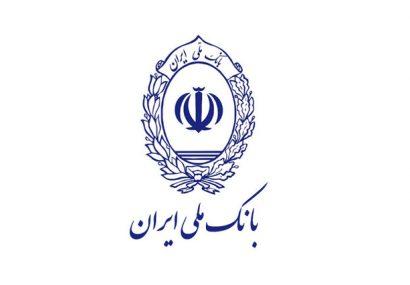 احداث بزرگترین تونل کشور با مشارکت و همکاری های گسترده بانک ملی ایران