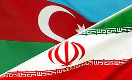 ضرورت توسعه تجارت ایران با آذربایجان
