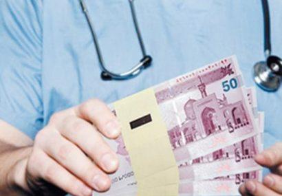 فرار مالیاتی پزشکان معادل نیمی از یارانه