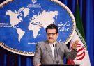 بیانیه پایانی نشست شورای همکاری خلیج فارس