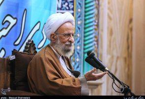 آیتالله مصباح یزدی: مقام معظم رهبری خود را فدای انقلاب و نظام اسلامی کردند