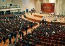 فشارهای آمریکا برای استعفای صالح