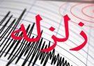 زلزله ۴.۹ ریشتری بوشهر را لرزاند