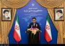 واکنش سخنگوی وزارت خارجه به برگزاری انتخابات ریاستجمهوری الجزایر