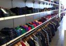 ممنوعیت واردات پوشاک ادامه دارد