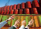 جزئیات عرضههای فرآوردههای نفتی در بورس انرژی