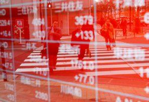 سهام آسیا افت کرد