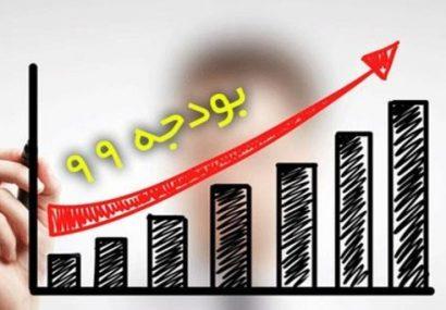 آرزوهای دولت در بودجه ۹۹
