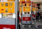 کمفروشی بنزین در جایگاهها