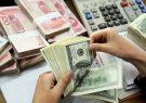 فاصله قیمت خرید و فروش ارز