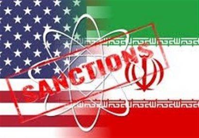 بلومبرگ: آمریکا معافیتهای تحریمی بر برنامه هستهای ایران را ۶۰ روز تمدید میکند