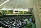 بررسی طرح شفافیت مالی کاندیداهای انتخابات در دستورکار نمایندگان