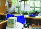 پرداخت عیدی بازنشستگان در بهمن