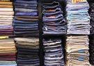 تولید پوشاک افزایش یافت