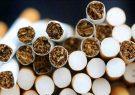 افزایش ۶۱ درصدی مالیات سیگار