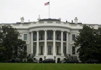 همه عناصر کاخ سفید را تروریست بدانید