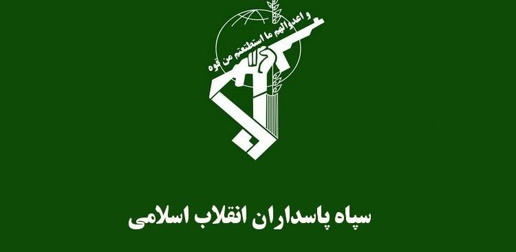 سپاه پاسداران باطل السحر فتنه ها