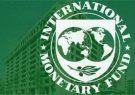 صندوق بینالمللی پول: کرونا ۰.۱ درصد از رشد اقتصاد جهان کم میکند
