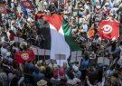 تظاهرات گسترده مردم تونس در مخالفت با معامله قرن ترامپ با شعار مقاومت، مقاومت، نه سازش