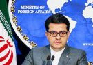 سخنگوی وزارت خارجه حملات تروریستی رژیم صهیونیستی به غزه و دمشق را محکوم کرد