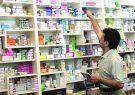 مردم گرانفروشی در داروخانههای کشور را گزارش دهند