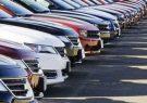 ترخیص خودروهای دپو شده با پرداخت سود بازرگانی