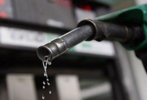 جزئیات تدوین استاندارد بنزین یورو۵