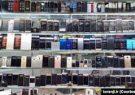 کرونا بازار موبایل را به هم ریخت