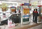 مقررات جدید پمپ بنزین ها