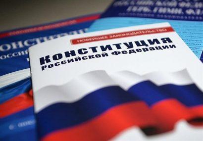 پوتین قانون اصلاحات در قانون اساسی را امضاء کرد