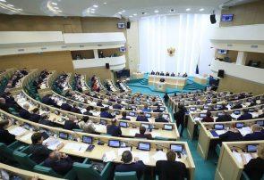 تصویب لایحه اصلاح قانون اساسی روسیه / پوتین میتواند باز هم در انتخابات شرکت کند