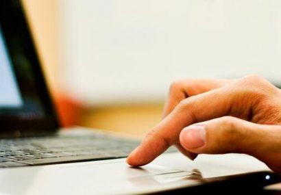 تمدید بستههای اینترنت رایگان