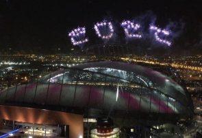 آمادهسازی کیش و مذاکره با قطر