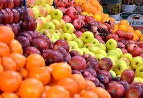رکود بازار میوه در آستانه شب عید