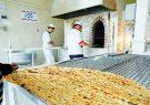 نانوایی های تهران تعطیل نخواهد شد