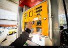 رانندگان هنگام حضور در پمپ بنزینها چه نکات خطرناکی را جدی بگیرند؟