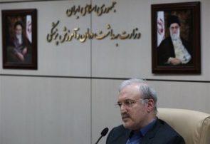 نمکی: طرح ترافیک تهران و کلانشهرها لغو شد