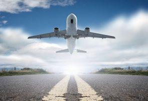 اعتبار برای کنسلی پروازها