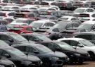 بازار خودرو با اتمام قرنطینه جان میگیرد!