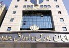 شاپور محمدی از سازمان بورس میرود