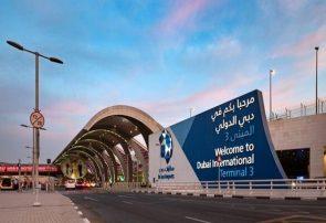 مجوز ۵ پرواز فوق العاده دوبی به فرودگاههای ایران صادر شد