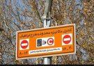 ثبت نام طرح ترافیک خبرنگاری