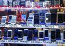 مشکل بازار موبایل