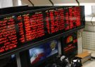 روند مثبت کنونی بازار بورس واقعی نیست
