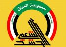 الحشد الشعبی: حمله بقایای داعش به صلاح الدین با دستور آمریکا انجام شد