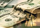 قیمت جهانی نفت امروز ۹۹/۰۳/۱۰ | برنت ۳۵ دلار و ۳۳ سنت شد