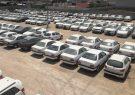 ۲۰۰ دستگاه خودروی احتکار شده در اصفهان کشف و ضبط شد