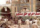 سوم خرداد یادآور خرمشهری آزاد