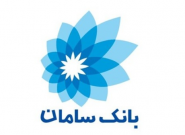 بانک سامان تسهیلات با تنفس سه ماهه پرداخت میکند